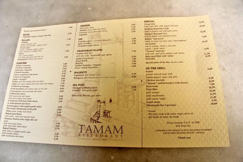 Menu restauracji TAMAM