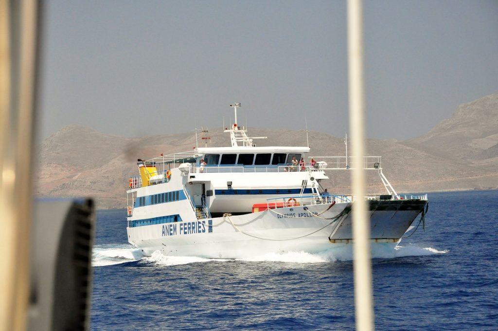 Nasz prom Ferries, którym się nie zabraliśmy
