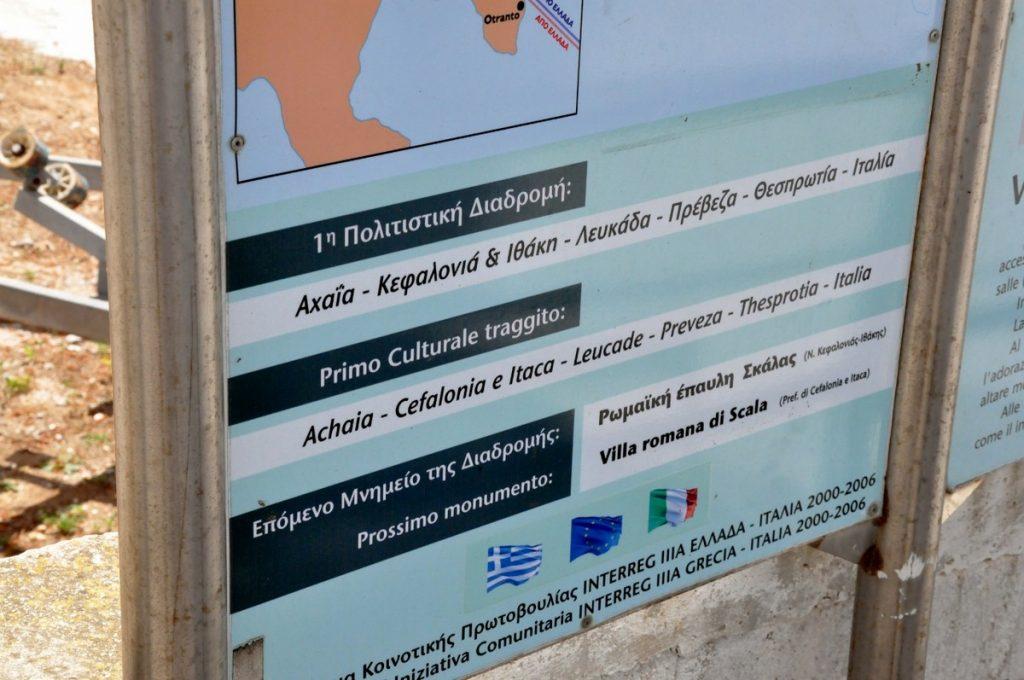 mapa połączeń Kefaloni z Włochami