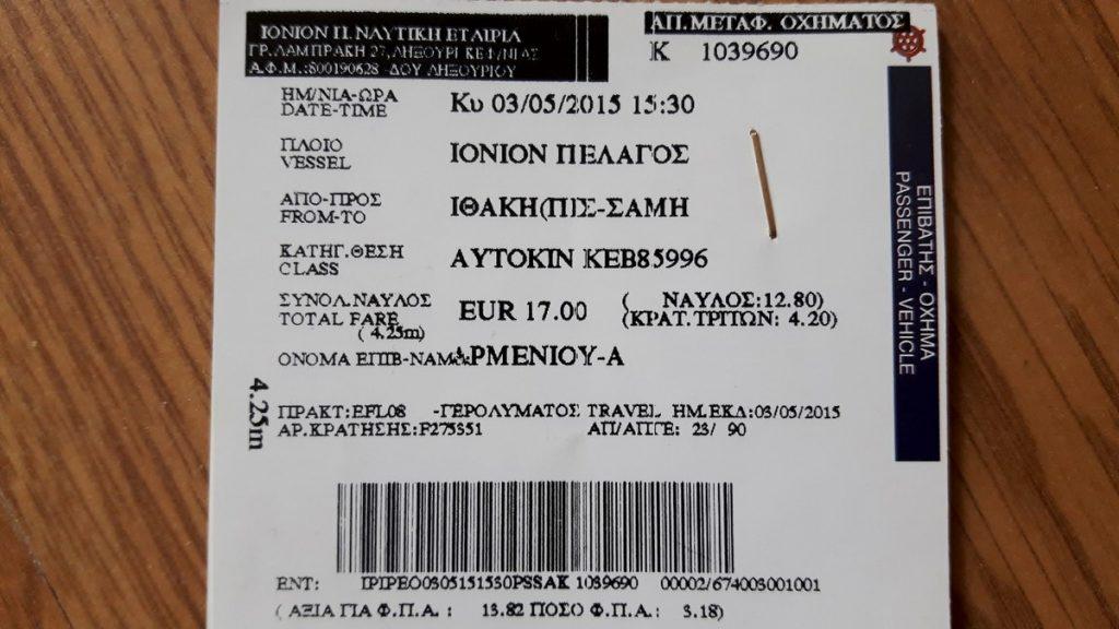 Bilet promowy na Itakę - cena za samochód
