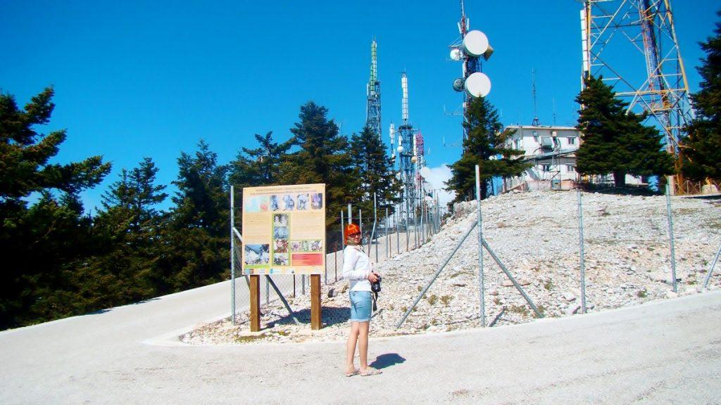 Góra Enos i stacja radarowa