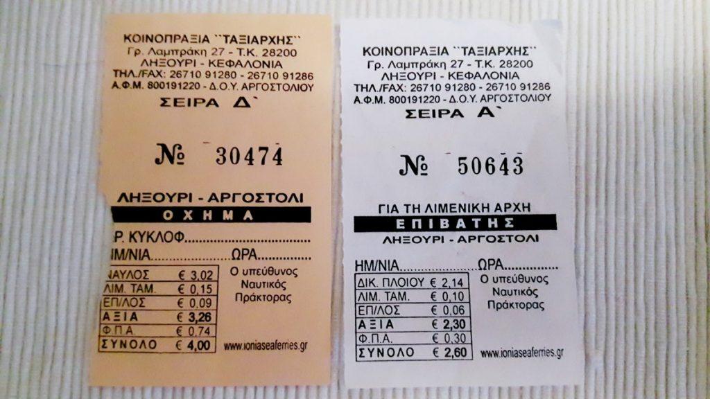 Cena biletu na prom - samochód 4 euro, kierowca 2.6 euro